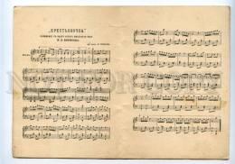 170145 Peasant Girl BALLET Borisov MUSIC Paper Vintage PC - Old Books