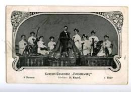 170422 ADVERTISING Concert Ensemble PONIATOWSKY Cello Vintage - Old Books