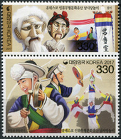 Korea South. 2017. UNESCO Cultural Heritag.Namsadang Nori  (MNH OG **) Block Of 2 Stamps - Corée Du Sud