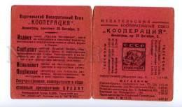 170602 CALENDAR W/ ADVERTISING Publisher COOPERATIVE Vintage - Calendars