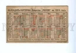 170604 CALENDAR W/ ADVERTISING Insurance RUSSIA Vintage 1915 - Calendars