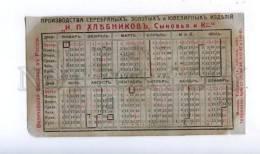 170605 CALENDAR W/ ADVERTISING Gold Jewelry KHLEBNIKOV Vintage - Calendars
