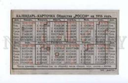 170606 CALENDAR W/ ADVERTISING Insurance RUSSIA Vintage 1916 - Calendars