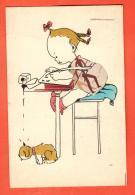 DA03-40 Illustrator Unknown. Used In 1916 - 1900-1949