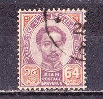 Siam  1887-64 Ausato - Siam