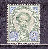 Siam  1887- 3 A Nuovo - Siam