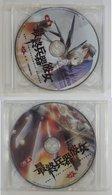 Saikano : 2 DVDs - Animation