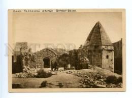 172738 Azerbaijan BAKU Bakou Ruins Of Shirvanshahs Palace OLD - Azerbaïjan