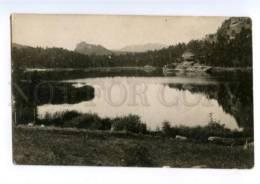 177171 KAZAKHSTAN Borovoye Lake Vintage PHOTO 1932 Year - Kazakhstan
