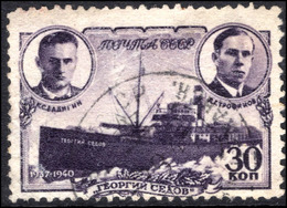 Russia 1940 Polar Research 30k Perf 12½ Fine Used. - Usados