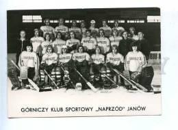 179567 ICE HOCKEY Gorniczy Klub Sportowy Naprzod Janow Pc - Cartes Postales