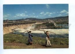 179579 UGANDA Owen Falls Dam Jinja Busoga Woman Postcard - Uganda