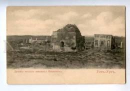 178509 Kazakhstan UST URT Ancient Tombs Of Noble Nagayts Old - Kazakhstan