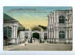 183761 RUSSIA Petersburg Alexander Nevsky Lavra Richard #5024 - Rusland