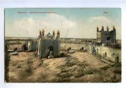 183860 Azerbaijan BAKU Fire Worshippers Temple Granberg #4 - Azerbaïjan