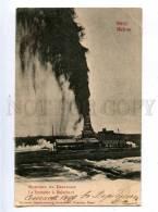 183213 Azerbaijan BAKU Petroleum Oil Balakhany RPPC Shakov - Azerbaïjan
