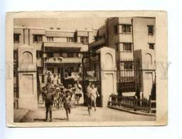183312 USSR In Construction CONSTRUCTIVISM BAKU Creche GIZ #36 - Azerbaïjan