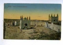 183601 BAKU Fire Worshippers Temple RPPC Station Censorship#40 - Azerbaïjan