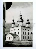 186209 RUSSIA KARGOPOL John Baptist Church 1972 LIK Photo - Russie