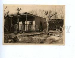 186315 Kazakhstan TURKESTAN Kibitka Cabin Glavlit Reading Room - Kazakhstan