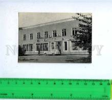 186781 Kazakhstan Semipalatinsk Semey Home Life Old Card - Kazakhstan