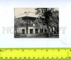 186788 Kazakhstan Semipalatinsk Semey Library Dostoevsky Old - Kazakhstan
