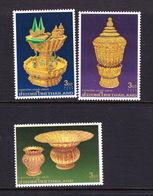 Thailand SG 1857-1859 1996 Royal Regalia,mint Never Hinged - Thailand