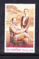 Thailand SG 1912 Centenary Of Mahavajiravundh School ,mint Never Hinged - Thailand