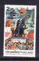 Thailand SG 1914 1997 Childre's Day, Chanthaburi,mint Never Hinged - Thailand
