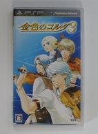 PSP Japanese : Kiniro No Corda 3  ULJM-05624 - Sony PlayStation