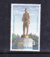 Thailand SG 1916 1997 Prince Bhanurangsi Statue ,mint Never Hinged - Thailand