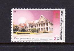 Thailand SG 1920 1997 Chulalongkorn University ,Arts Building ,mint Never Hinged - Thailand