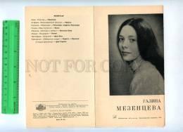 197929 Russian BALLET Dancer Mezentceva BROCHURE 1976 Year - Calendars