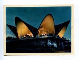 197058 Azerbaijan Baku Cafe Pearl Old Postcard - Azerbaïjan