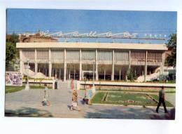 197134 RUSSIA Astrakhan Cinema KOSMOS SPACE Old Postcard - Russia