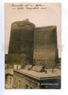 197409 Azerbaijan BAKU Maiden Tower Photo Vintage Sakaryants - Azerbaïjan