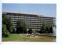 200878 Kyrgyzstan Bishkek Frunze Hotel Kyrgyzstan - Kyrgyzstan