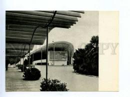 199708 Azerbaijan Baku Children's Cinema Old Postcard - Azerbaïjan