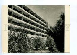 199709 Azerbaijan Baku House Architect Torosian Postcard - Azerbaïjan