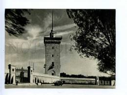 199710 Azerbaijan Republican Stadium Baku Old Postcard - Azerbaïjan