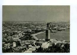 199713 Azerbaijan Baku Highland Park Kirov Old Postcard - Azerbaïjan