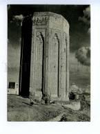 199716 Azerbaijan Nakhichevan Momina Khatun Mausoleum - Azerbaïjan