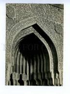 199720 Azerbaijan Baku Palace Shirvanshakhs Divankhana - Azerbaïjan
