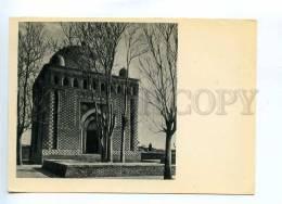 199893 UZBEKISTAN Bukhara Mausoleum Of Samanids Postcard - Uzbekistan