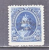 El Salvador O 24  *  Original  Wmk. - El Salvador