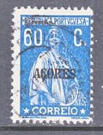 Azores  226     (o)  1918-26  ISSUE  PERF.  12 X 11 1/2 - Açores