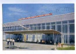 202070 Kazakhstan Ust-Kamenogorsk Oskemen Airport Old Postcard - Kazakhstan