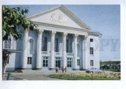202075 Kazakhstan Ust-Kamenogorsk Oskemen House Of Culture Old - Kazakhstan