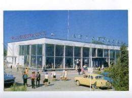 202076 Kazakhstan Ust-Kamenogorsk Oskemen Bus Station Postcard - Kazakhstan