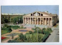 202077 Kazakhstan Ust-Kamenogorsk Oskemen Palace Of Metallurgy - Kazakhstan